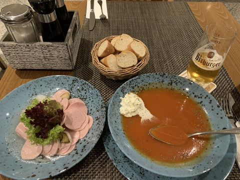 Dinner :  Ramada by Wyndham Muenchen Airport