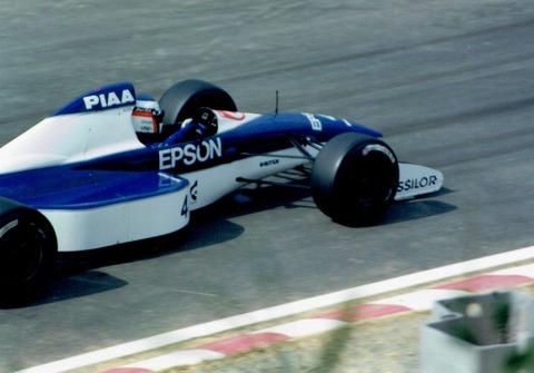 SUZUKA 1990 Alesi / Tyrrell Ford