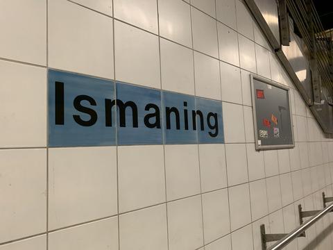 Ismaning Station