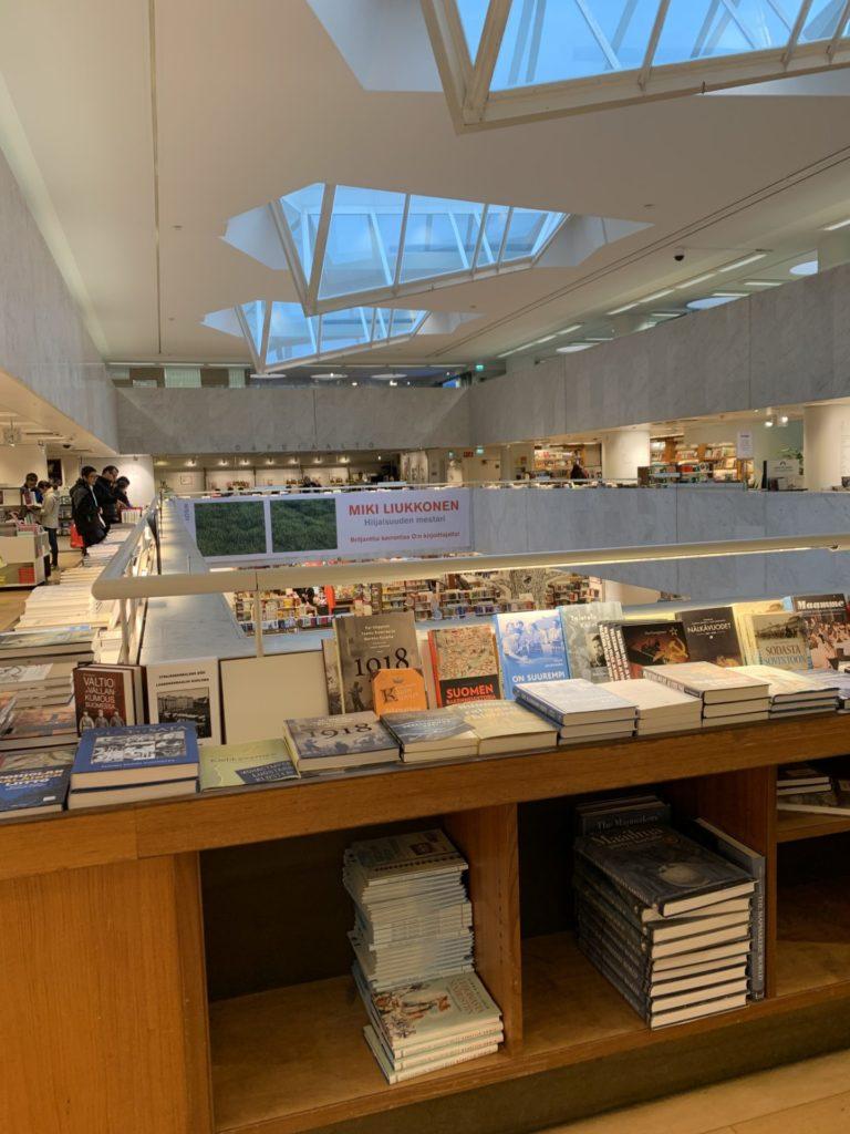 アアルトのアカデミア書店