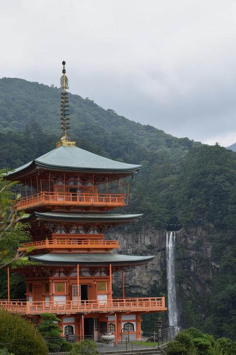 青岸渡寺 三重塔と那智の滝