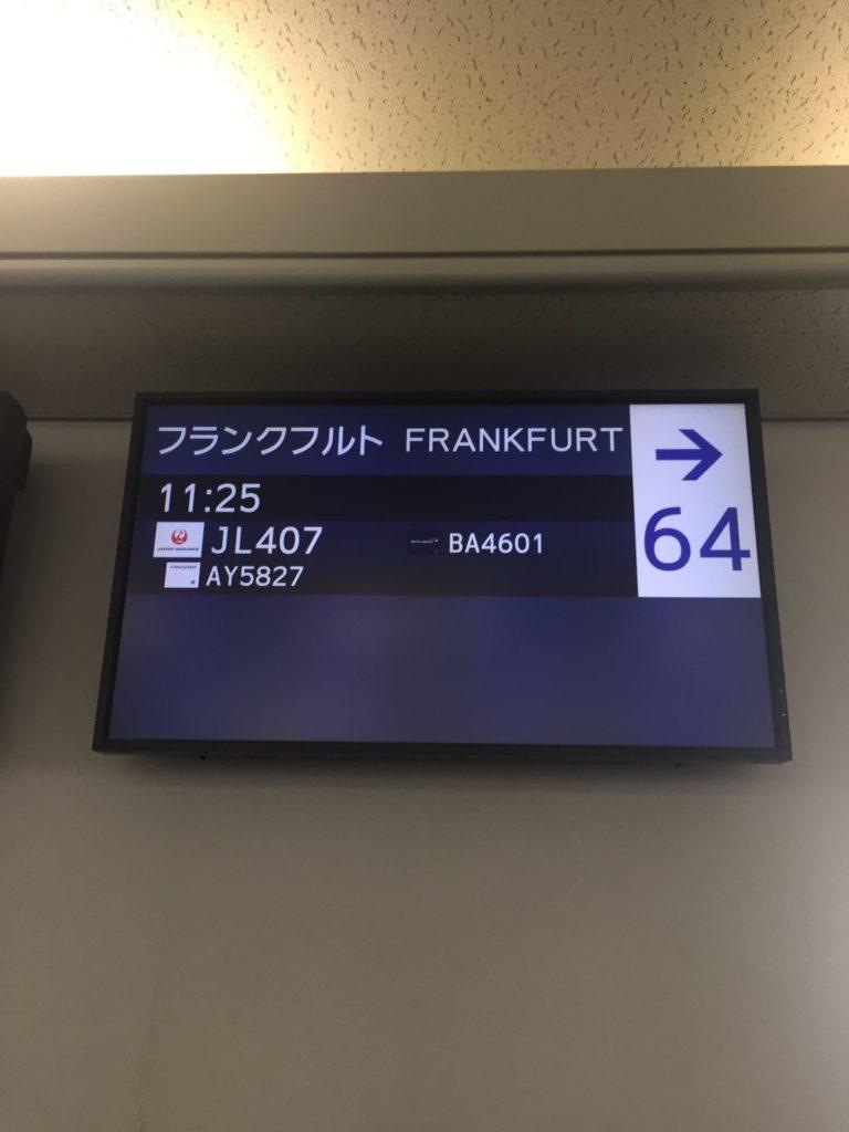 成田空港 ゲート64