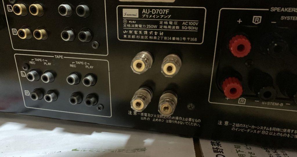 AU-D707F 改造
